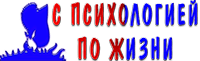 psy-fl.ru